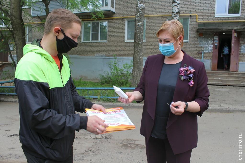 Паничева и волонтёр