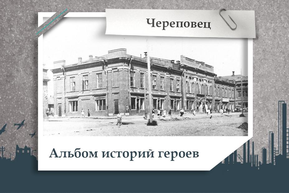 Проект «Герои городов»