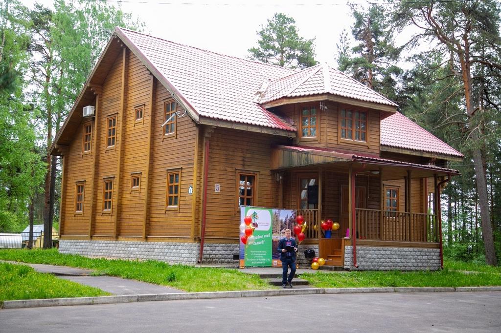 База в Костяевке