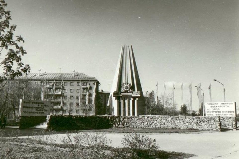 "Памятник ""Штыки"""