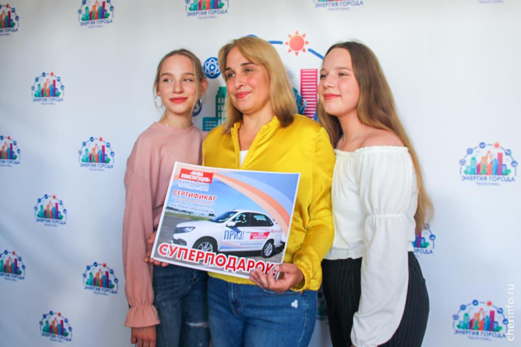 Екатерина Прокопьева с дочерьми
