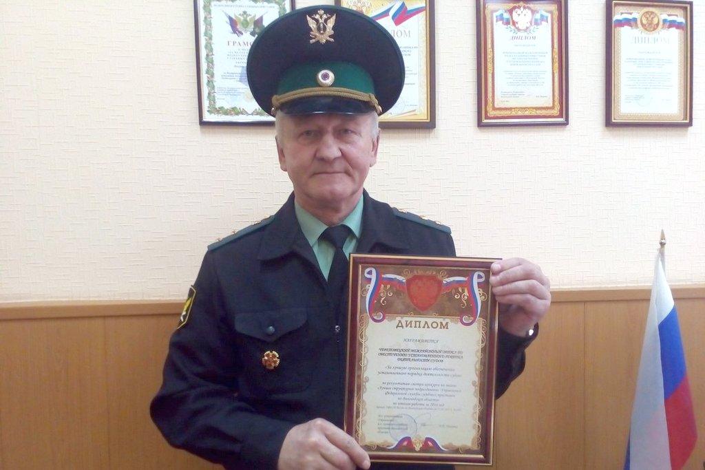 Виктор Рудь