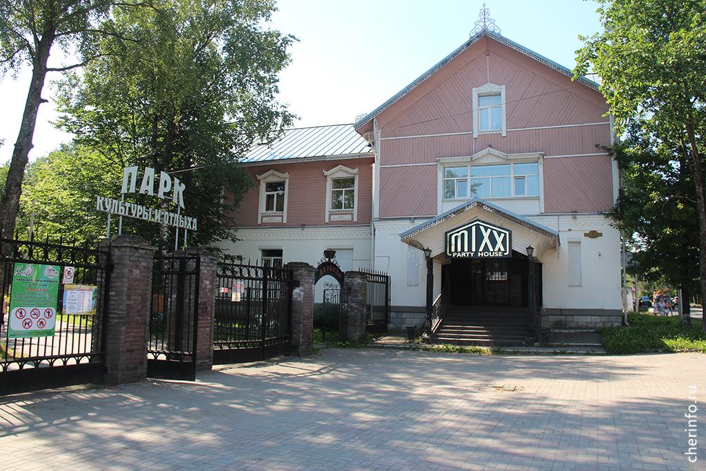 Ресторан «MIXX» (бывший «Даймонд»)