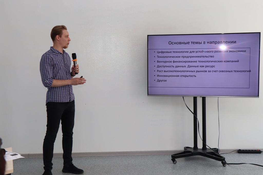 Презентация идей