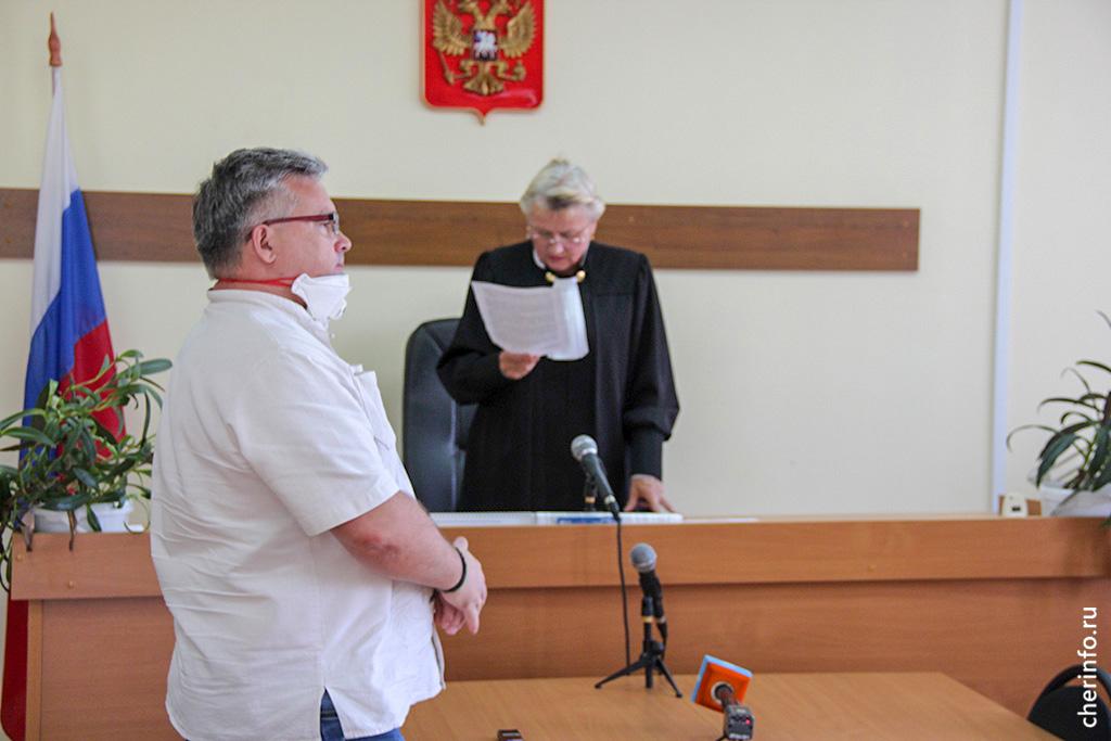 Оглашение приговора по делу Роговой