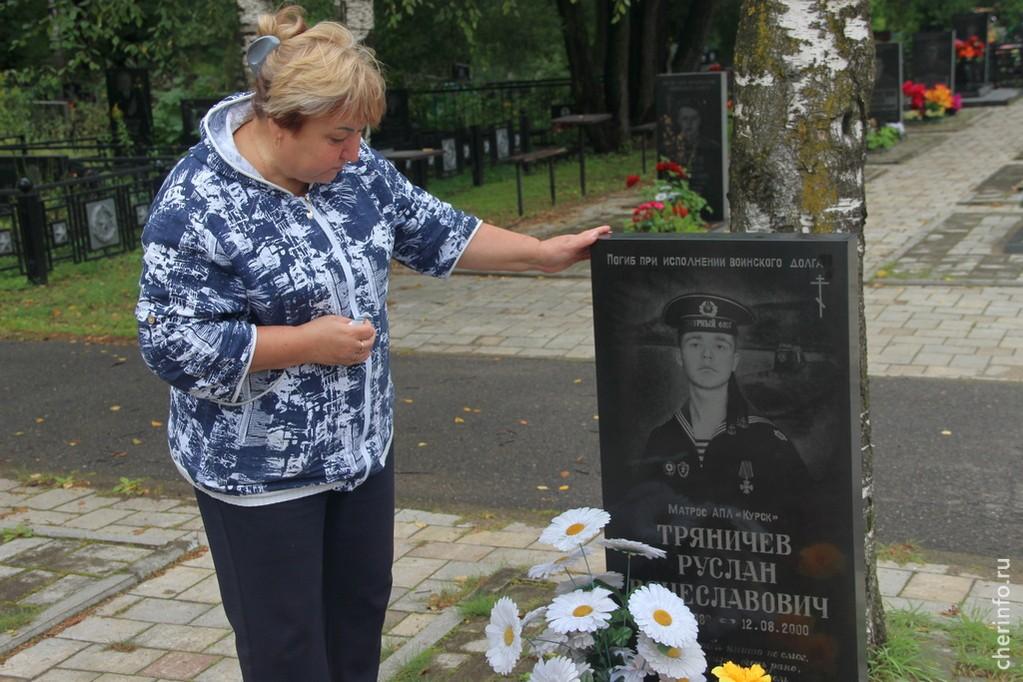 Валентина Тряничева