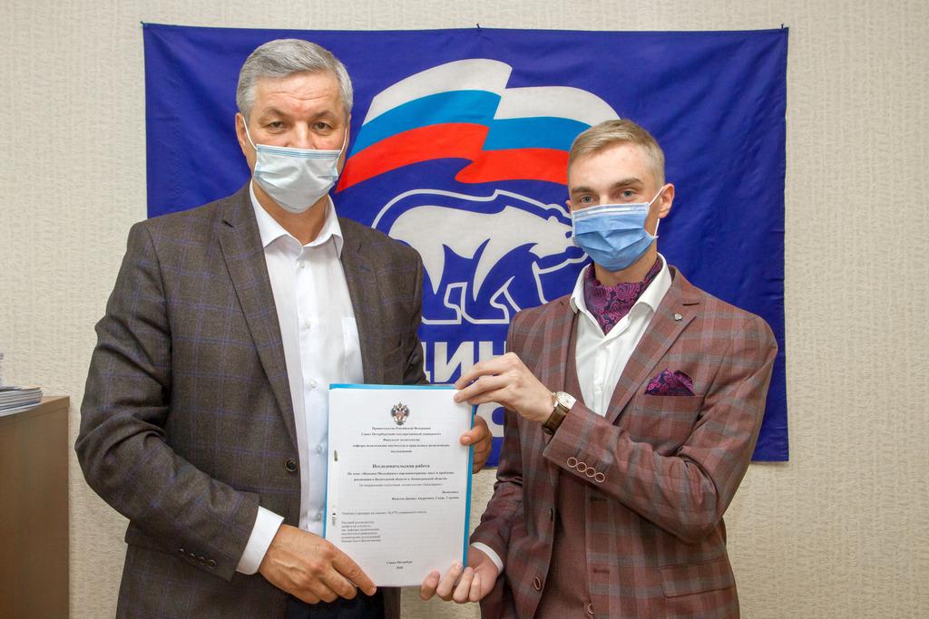 Даниил Федотов и Андрей Луценко