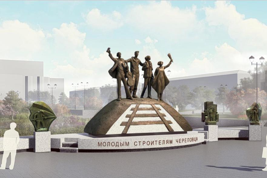 Памятник молодым строителям
