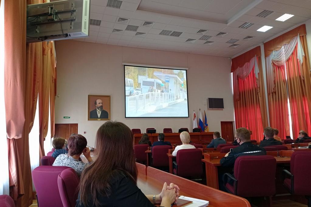 Презентация из Белгорода