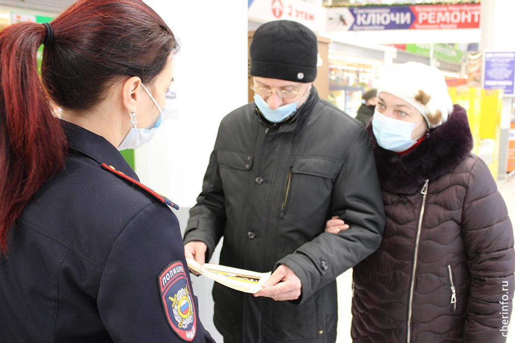 Полиция у банкоматов