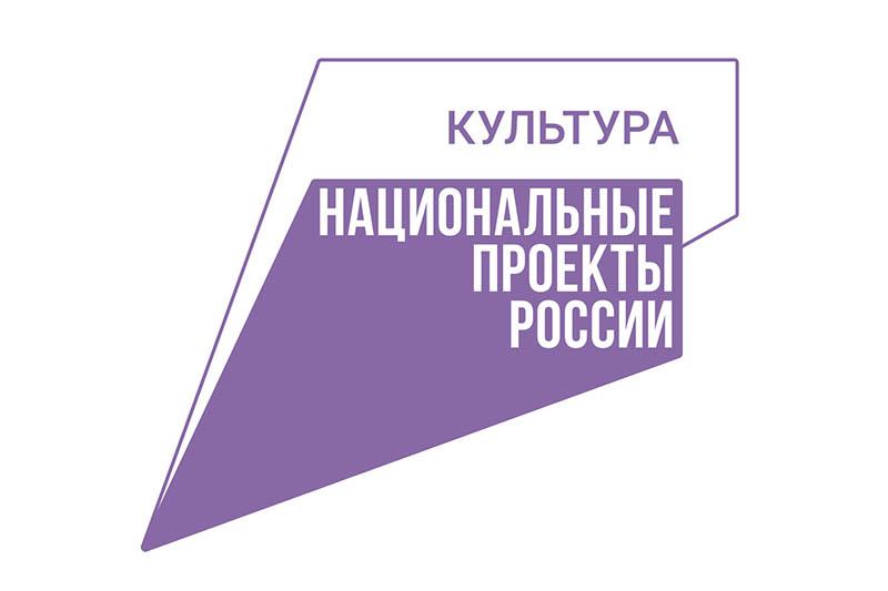 https://mayor.cherinfo.ru/1829