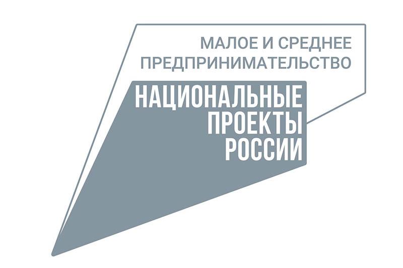 https://mayor.cherinfo.ru/1830